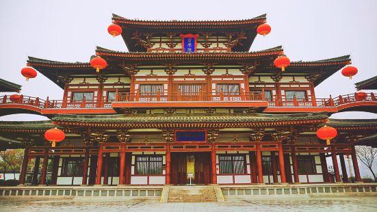 青龍寺遺址博物館
