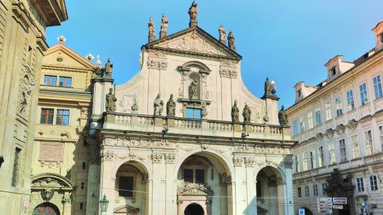 Church of St. Salvator