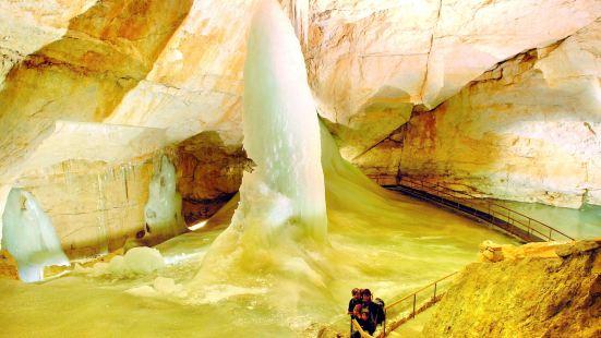 達赫施泰因大冰洞