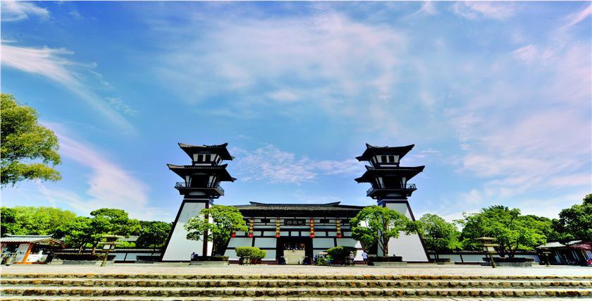 Zhongshi Wuxi Film and Television Base