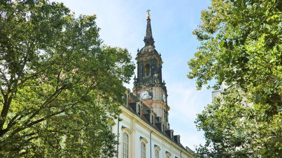 Dreik nigskirche