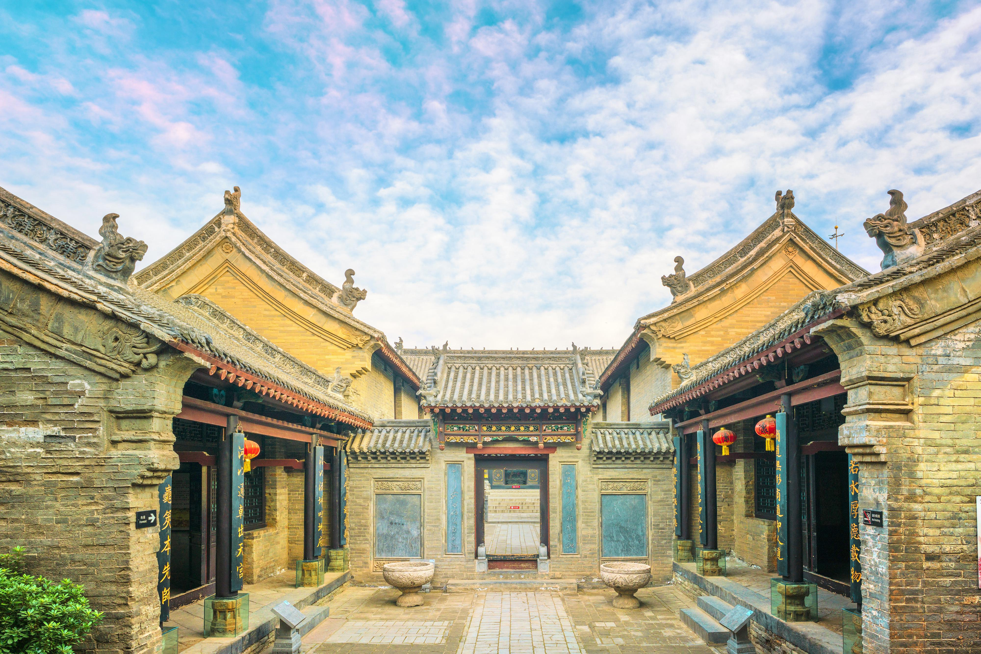 Kang Million Estate