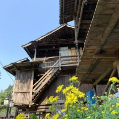 Disun Miao Village User Photo