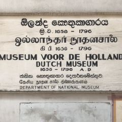 荷蘭殖民時期博物館用戶圖片