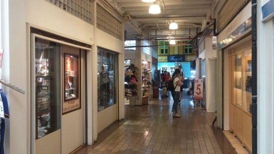 Central Market Cultural Performances