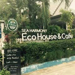 Sea Harmony Eco Cafe用戶圖片