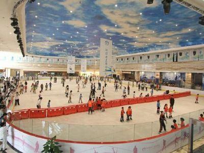 冰上運動中心