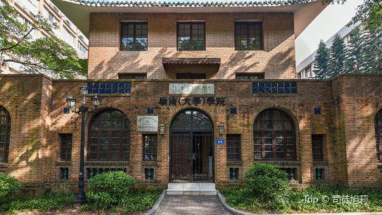 Lingnan College