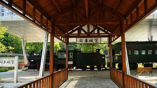 五邑華僑博物館