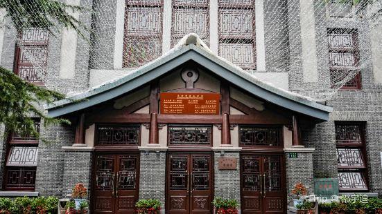Si-Cheng Church