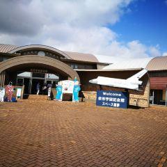 Universe Memorial Hall Yoichi User Photo