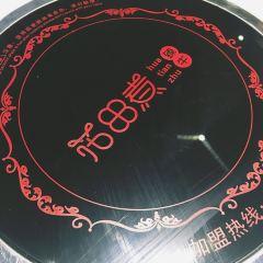 花田煮·臻牛潮汕養生火鍋(天鵝湖銀泰城店)用戶圖片