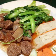 Com Chay Nang Tam User Photo