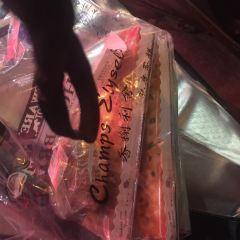 香榭利舍蛋糕坊(西航店)用戶圖片