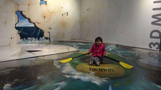 Wudaokou Mohuan 3D Art Museum