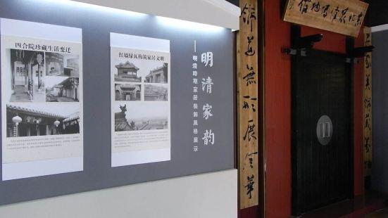 Dongbeizhuangxiu Museum