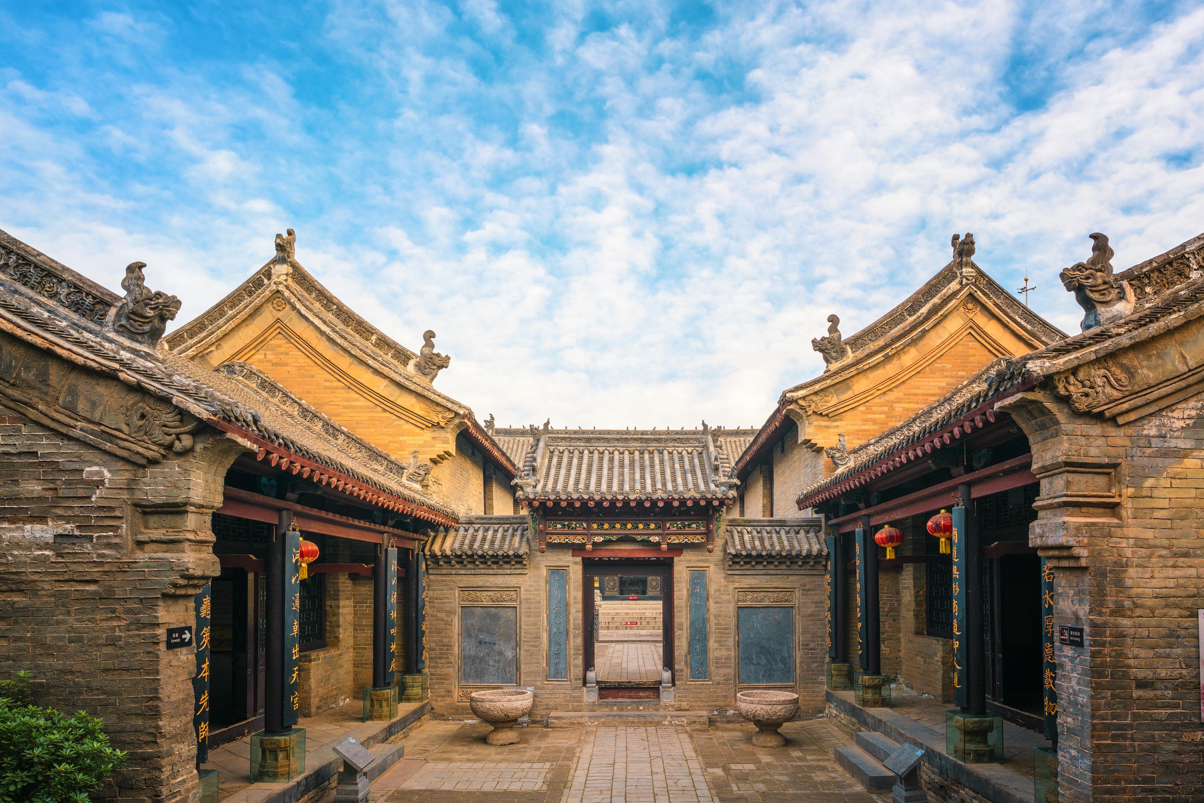 Kang Bai-wan's Mansions (Gongyi) Admission Ticket
