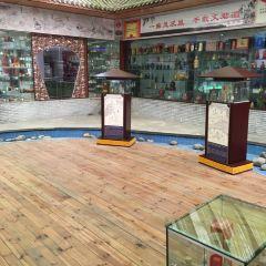 Huaying Mountain•China Wine Culture Museum User Photo