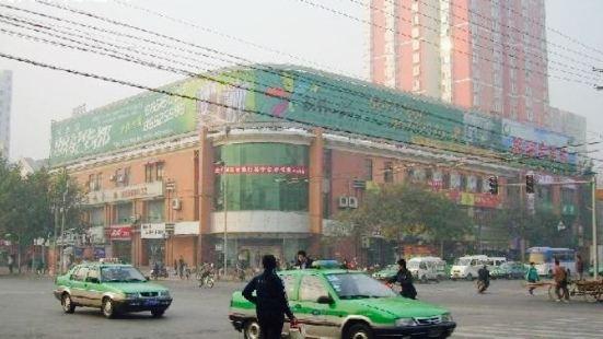 陝西省農業展覽館
