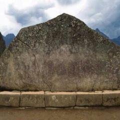The Sacred Rock User Photo