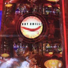 Hot Chilli User Photo