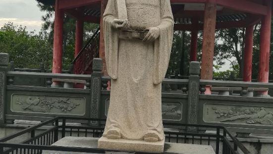 Zhuangyuan Park