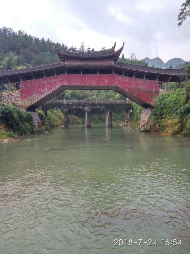 Xidong Bridge