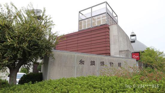 Wako Museum