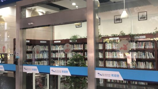 Siming 24 Hours Self-service Library