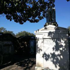 Hebrew Rest Cemetery User Photo