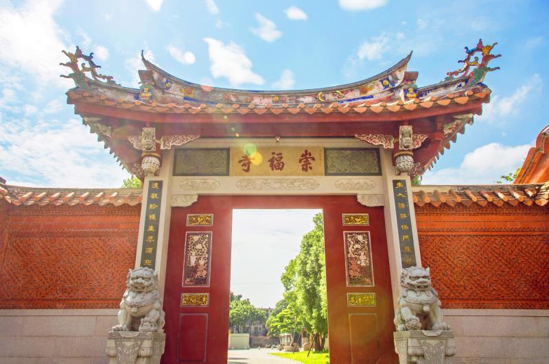 Chongfu Temple