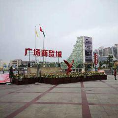 Huizhou Zhongkai Hi-Tech Zone Inspection Station User Photo