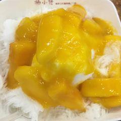 楊小賢甜品(客村店)張用戶圖片