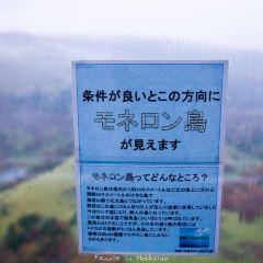 Wakkanai city kaiki memorial tower User Photo