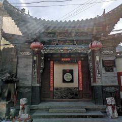 Ziyun Mountain Temple User Photo