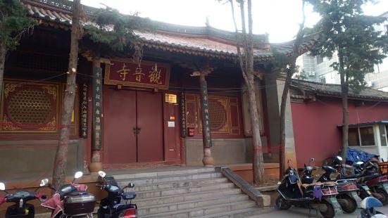 昆明觀音寺