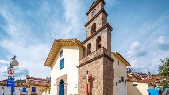Church of San Blas (Iglesia de San Blas)