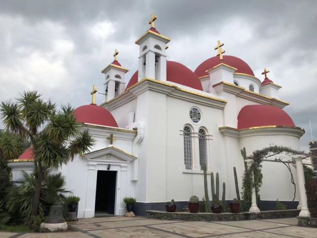 Church of the Primacy of Peter
