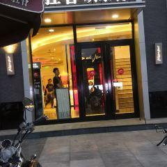 必勝客(安康公園店)用戶圖片