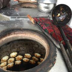 艾山江烤包子蔥花餅用戶圖片