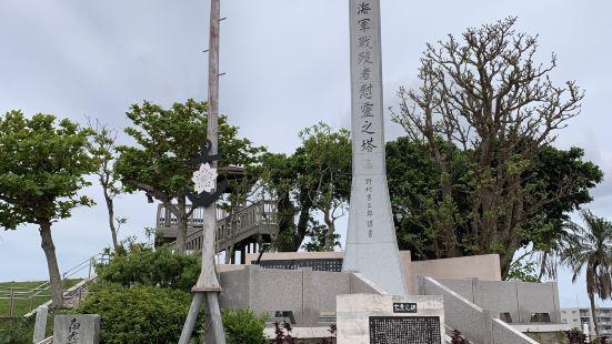日本,冲绳县,丰見城市,旧海军司令部壕第二次世界大战,美军在