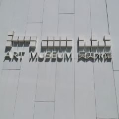 Hao Art Gallery User Photo