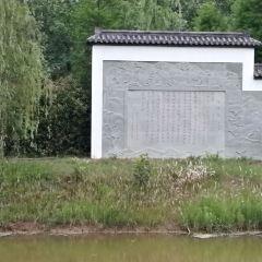 Liuzi Suitang Dayunhe Matou Ruins User Photo