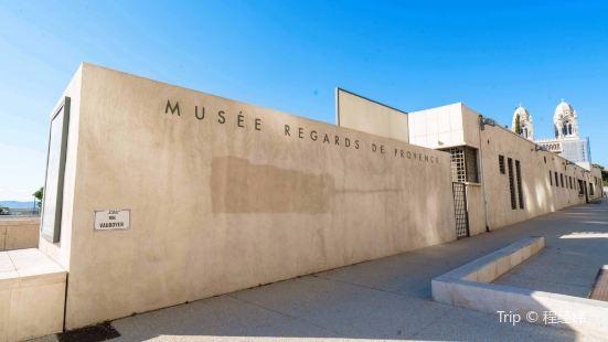 普羅旺斯博物館