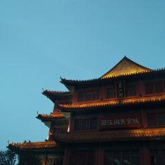 Lanjiang Pavilion User Photo