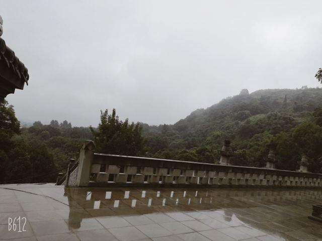 Fang Mountain