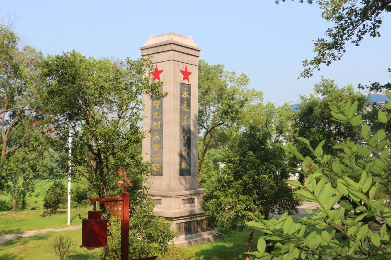 Huangdao Former Residence