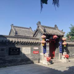 Shenyang Zhongxin Temple User Photo