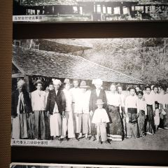 Xishuangbanna Museum of Nationalities User Photo
