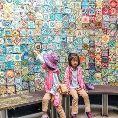 蘇荷兒童美術館用戶圖片